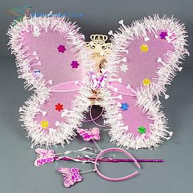 Набір карнавальний крила метелика рожеві