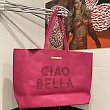 Рожева сумка Vince Camuto Ciao Bella, фото 2