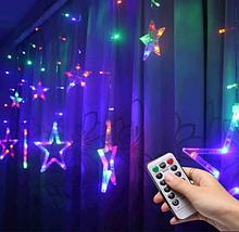 Новогодняя светодиодная гирлянда штора Звездочки 3 х 1 м с пультом