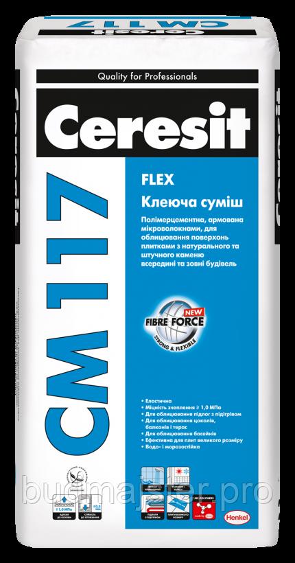Клеюча суміш Ceresit CM 117 WHITE FLEX 25 кг