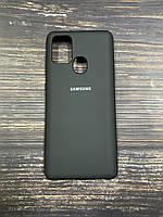 "Чехол Silicon Samsung A21S - ""Черный №18"""
