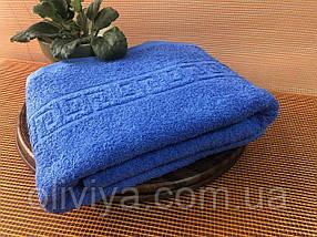 Массажное полотенце синего цвета (электрик) 100х180, фото 3