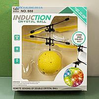 """Летающий, светящийся шар, мяч """"Flying Ball"""" JM-888 желтый, фото 3"""
