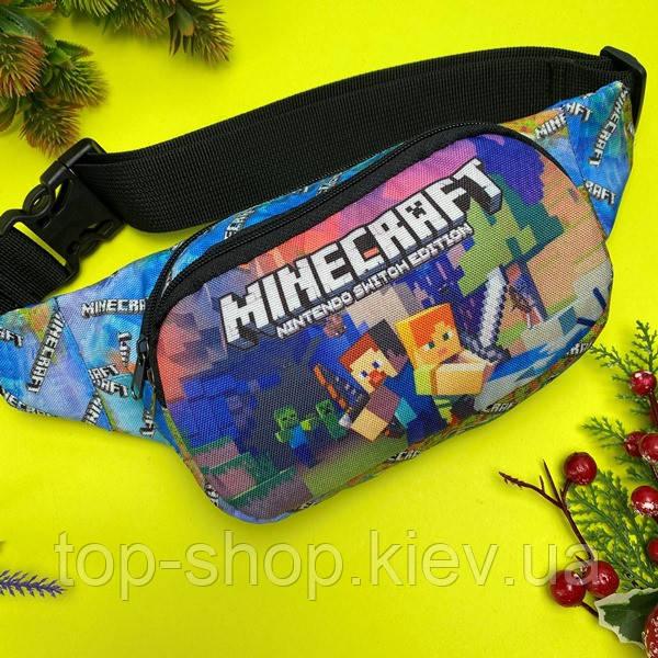 Сумка на пояс детская бананка майнкрафт (Minecraft)