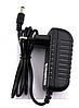 Адаптер 9V 1A (блок питания) разъём 5.5*2.5mm, фото 3
