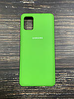 "Чехол Silicon Samsung A51 - ""Лайм №31"""