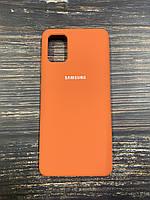 """Чехол Silicon Samsung A51 - """"Оранжевое настроение №13"""""""