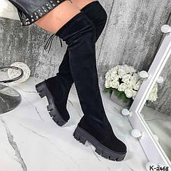 Стрейчевые ботфорты - Sonya материал: натуральная замша(низ сапога)