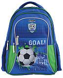 Рюкзак школьный для мальчика Футбол ZZ-03 Goal 556825 Smart, фото 2
