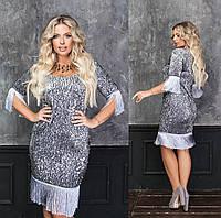 Вечернее велюровое платье большого размера из бахромы и пайетки
