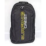 Рюкзак ортопедичний чорний Z1400010 XL Dr.Kong 970468, фото 2