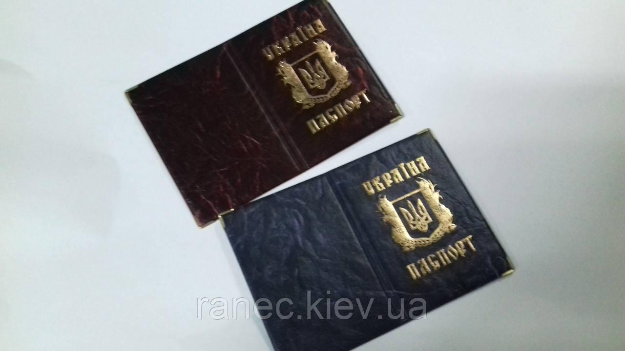 Обложка на паспорт ( кожзам) 565758