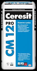 Клеюча суміш Ceresit CM 12 Pro 27кг