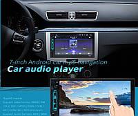 Автомагнитола MP5 2DIN 6503-SU Android GPS (без диска) | Автомобильная магнитола, фото 1