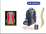 Рюкзак ортопедичний Z1300100 темно-cиній L Dr.Kong 970605, фото 3