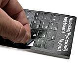 Наклейки на клавиатуру BWt EN-RU белый русский алфавит стикеры буквы клавиатура (KO-0200-BWt), фото 3