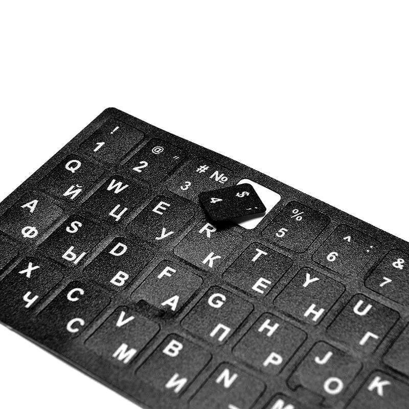 Наклейки на клавиатуру BWt EN-RU белый русский алфавит стикеры буквы клавиатура (KO-0200-BWt)