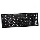 Наклейки на клавиатуру BWt EN-RU белый русский алфавит стикеры буквы клавиатура (KO-0200-BWt), фото 5