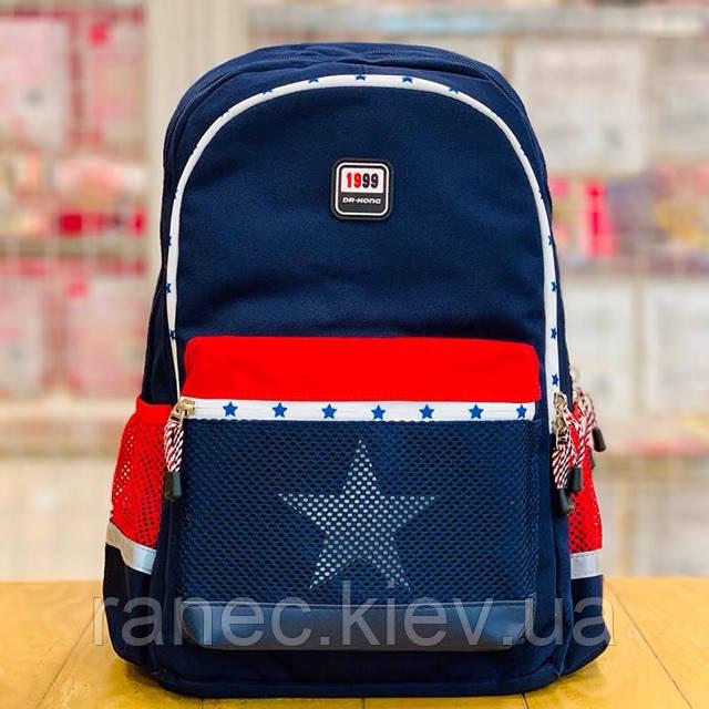 Рюкзак ортопедичний Z1200104 темно-синій M Dr.Kong 970514