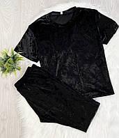 Женский костюм для дома футболка и штаны S-M