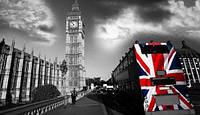 """Алмазная мозаика """"Шагая по Лондону"""", 30*40см, без рамки"""