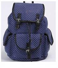 Ранец-рюкзак Safari молодежный 1 отделения 97001