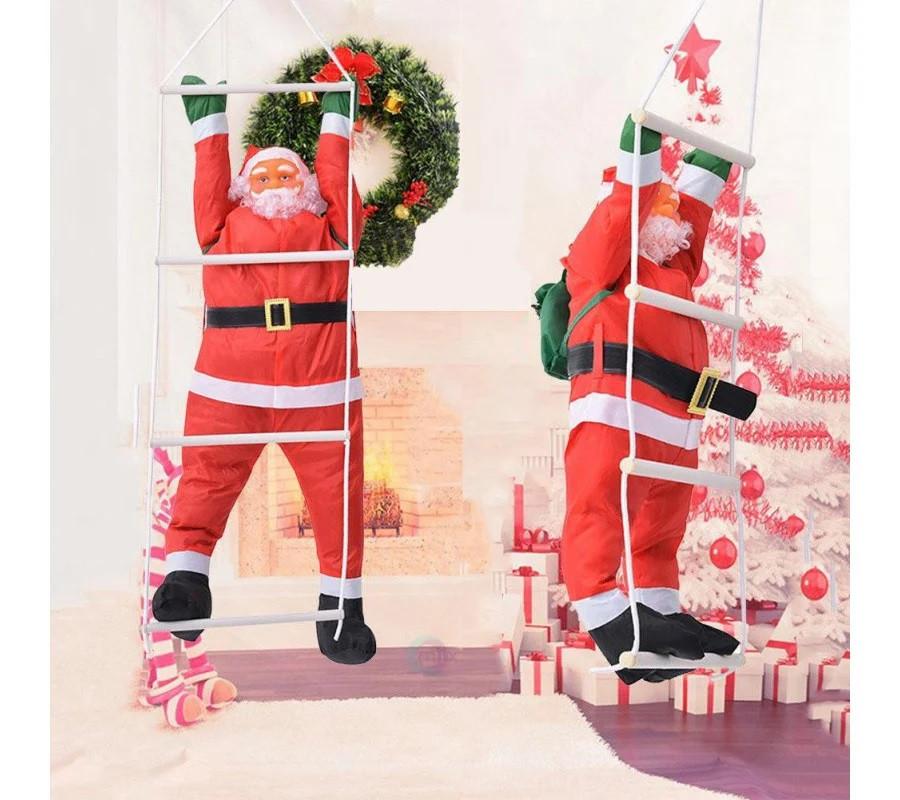 Новогодняя Фигура Деда Мороза (Санта Клауса) 50 см на лестнице