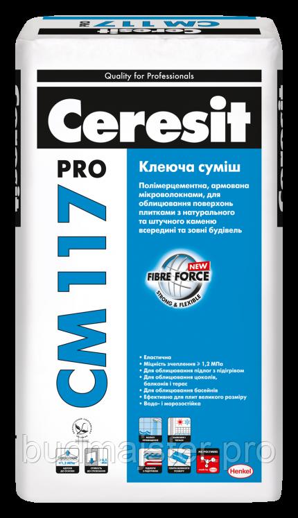 Клеюча суміш Ceresit CM 117 Pro 27 кг