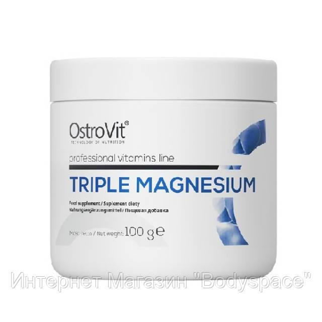 OstroVit, Magnesium Triple, 100 грамм