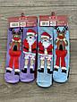 Новорічні чоловічі підліткові махрові шкарпетки Ekmen мікс кольорів розмір 36-41, фото 2