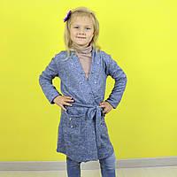 Кардиган с поясом девочке голубой производитель Украина размер 122,128,134,140 см