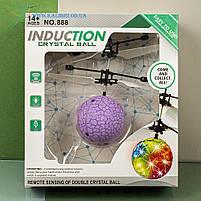 """Летающий, светящийся шар, мяч """"Flying Ball"""" JM-888 светло фиолетовый, фото 3"""