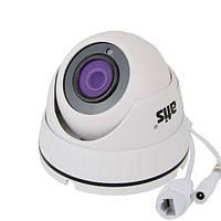 IP-видеокамера ATIS ANVD-5MAFIRP-30W/2.8-12 Prime