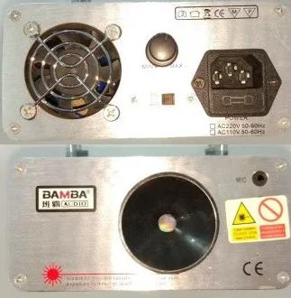 Диско Лазер F185