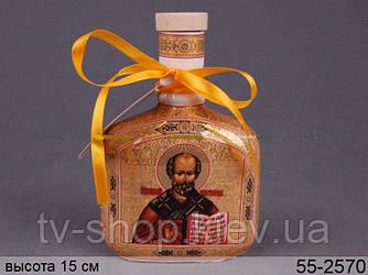 Бутылка для святой воды Николай Чудотворец