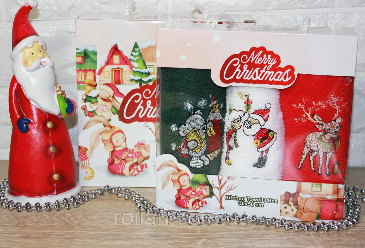 Набор кухонных полотенец Marry Christmas