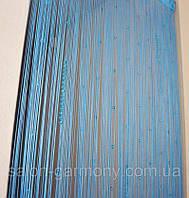 Шторы нити ЛЮКС ГУСТЫЕ с алмазными бусинами  голубые, фото 1