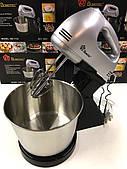 Кухонный ручной Миксер с чашей DOMOTEC MS-1133 U-металл для взбивания и замешивания, 200 Ватт Серебристый