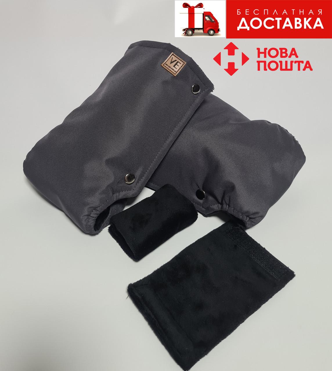 Муфта, рукавички на коляску (санки) универсальная