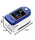 Пульсоксиметр электронный на палец MEDICAL LT LK-87 ( Батарейки в комплекте), фото 3
