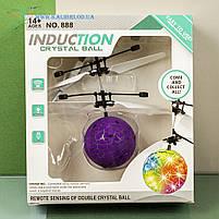 """Летающий, светящийся шар, мяч """"Flying Ball"""" JM-888 фиолетовый, фото 3"""
