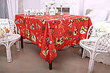 Скатерть Новогодняя 120-150 «Новогодние игрушки», фото 2