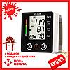 Электронный измеритель давления electronic blood pressure monitor Arm style | тонометр на запястье, фото 2