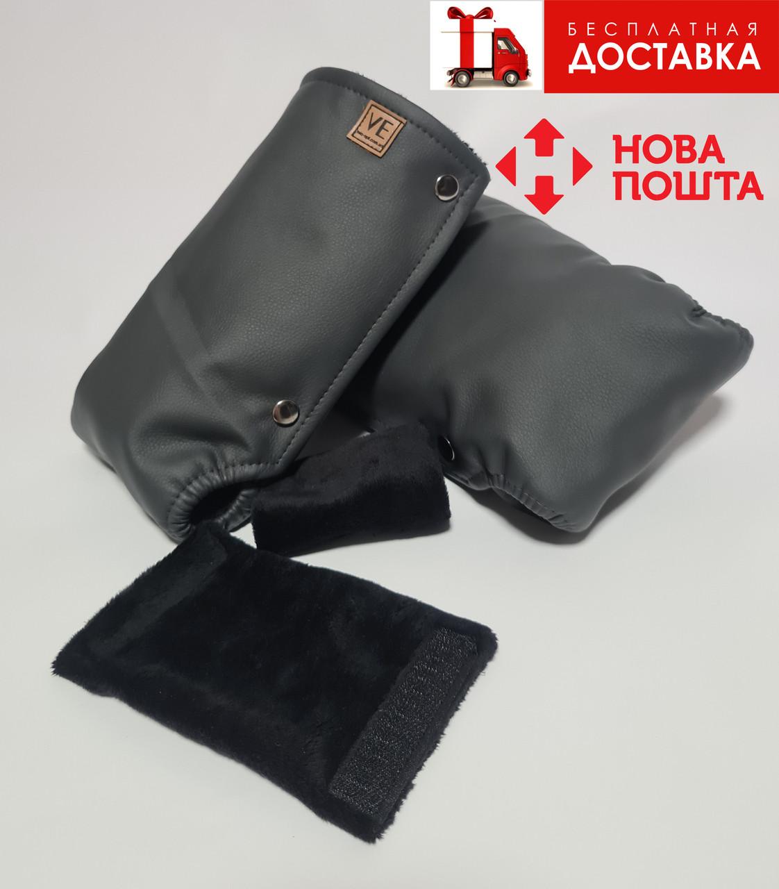 Муфта, рукавички на коляску (санки) ЭКО-КОЖА