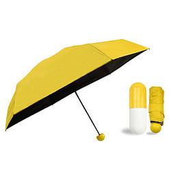 Мини зонт капсула | компактный зонтик в футляре желтый