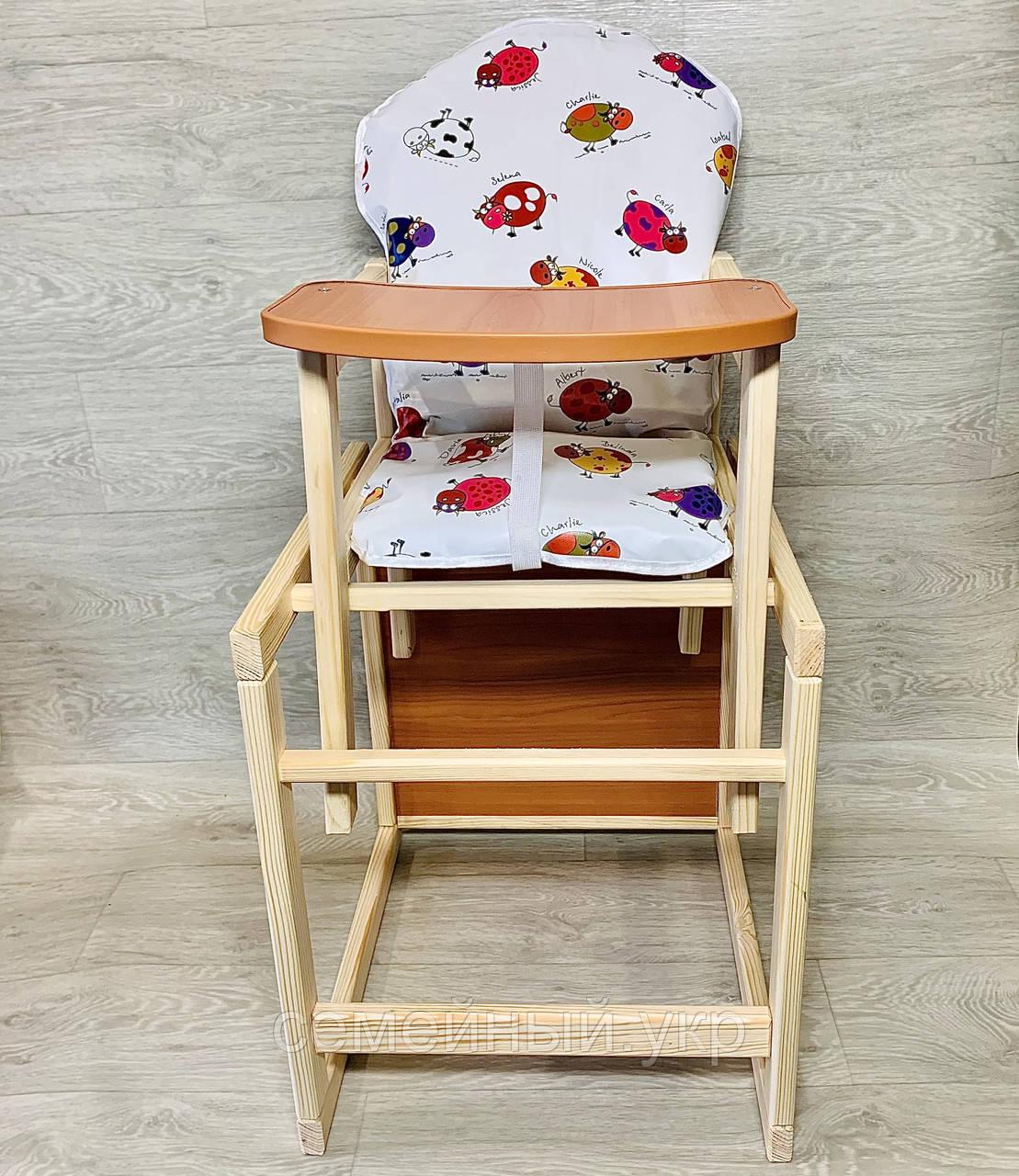Деревянный столик для кормления. Стульчик для кормления, трансформер Наталка