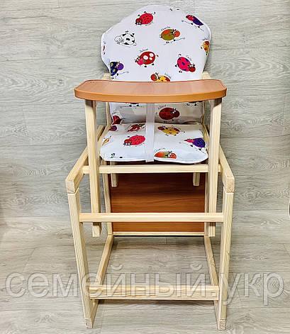 Деревянный столик для кормления. Стульчик для кормления, трансформер Наталка, фото 2