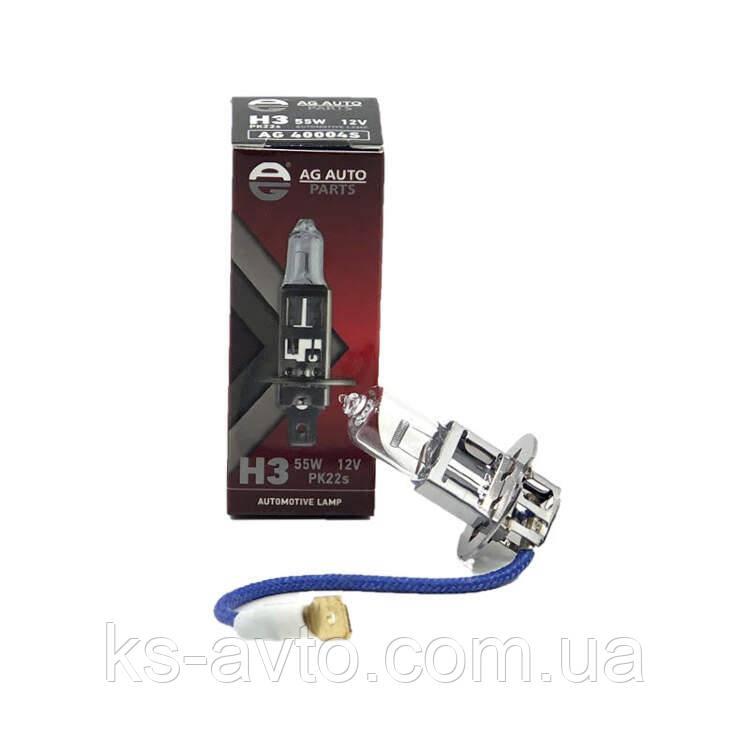 Галогенна лампа H3 12V 55W Pk22s AG AUTO PARTS