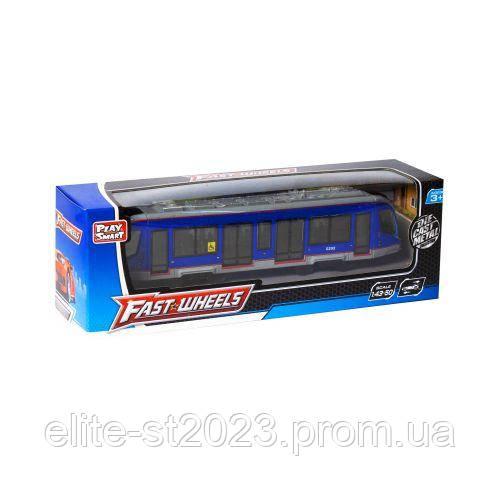 """Трамвай металевий """"Fast Wheels"""" (синій) 6583"""