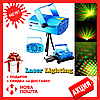 Лазерный проектор Диско LASER HJ09 2in1 | Mini Laser Stage Lighting с триногой, фото 10